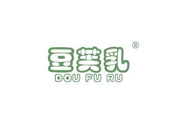 豆芙乳,DOUFURU