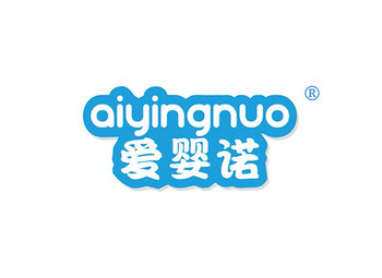 3-A1070 爱婴诺 AIYINGNUO