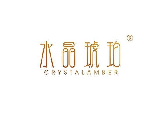 3-A843 水晶琥珀 CRYSTALAMBER