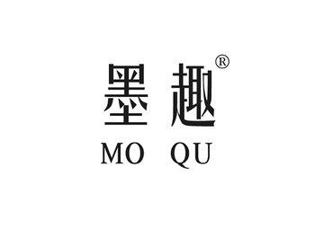 3-A1987 墨趣,MOQU