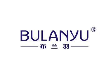 24-A357 布兰羽,BULANYU
