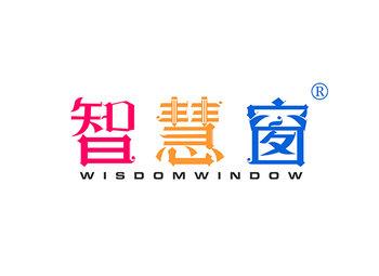 智慧窗,WISDOM WINDOW