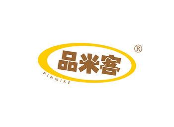 30-A1701 品米客,PINMIKE