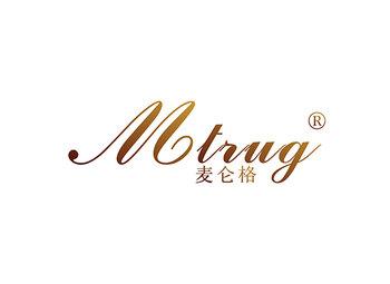 麦仑格,MTRUG