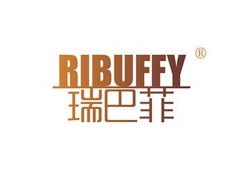 瑞巴菲,RIBUFFY