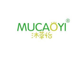 3-A1988 沐草怡,MUCAOYI