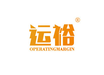 41-A263 运裕,OPERATINGMARGIN