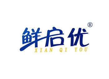 29-A1616 鲜启优 XIANQIYOU