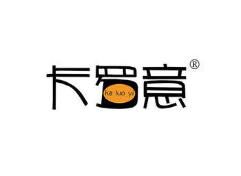 43-A592 卡罗意KALUOYI