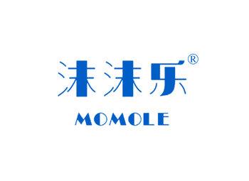 沫沫乐,MOMOLE
