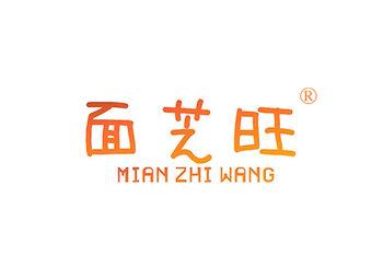 43-A611 面芝旺 MIANZHIWANG