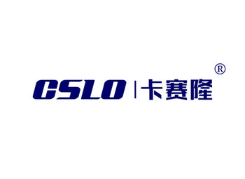 21-A672 卡赛隆 CSLO