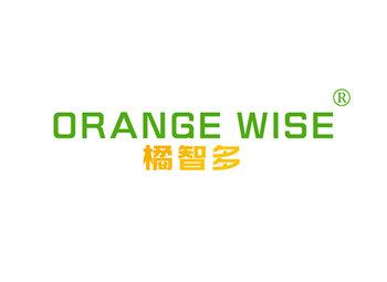 橘智多,ORANGE WISE