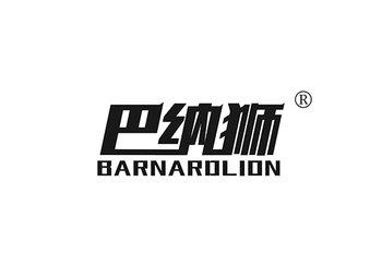 巴纳狮,BARNARDLION