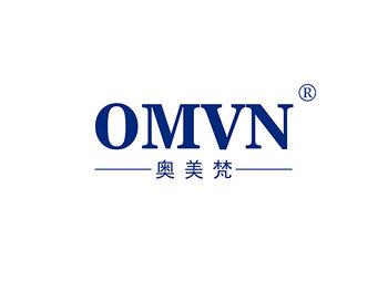 奥美梵,OMVN