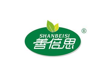 5-A1214 善倍思,SHANBEISI