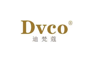 14-A705 迪梵蔻,DVCO