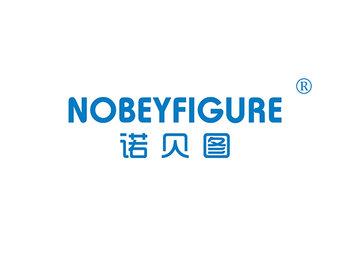 9-A1609 诺贝图 NOBEYFIGURE