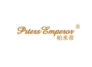 帕米帝,PRTERS EMPEROR