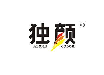 独颜,ALONE COLOR