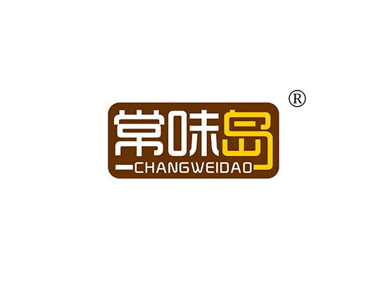常味岛,CHANGWEIDAO