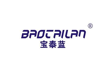 20-A959 宝泰蓝,BAOTAILAN