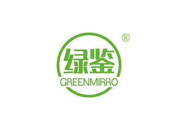 绿鉴,GREENMIRRO