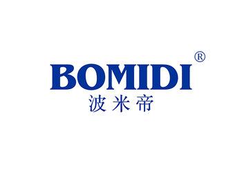 波米帝,BOMIDI