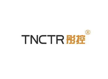 5-A1225 彤控,TNCTR