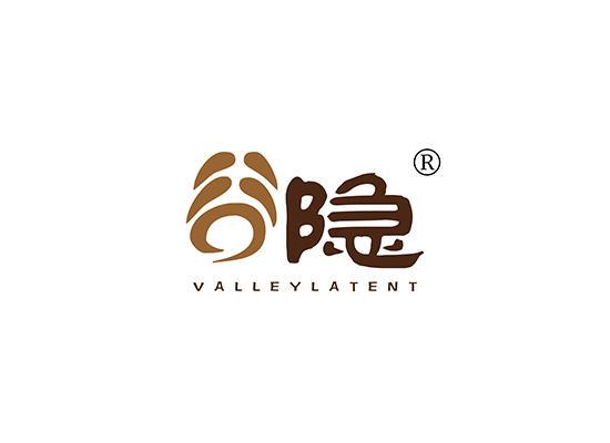 33-A1509 谷隐 VALLEYLATENT