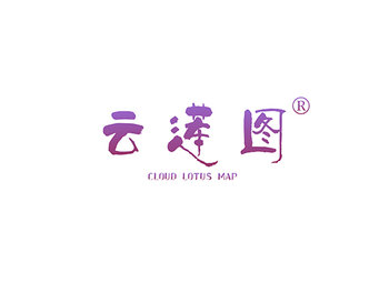 云莲图,CLOUD LOTUS MAP
