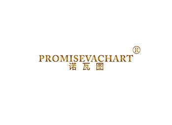 诺瓦图,PROMISEVACHART