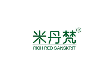 米丹梵,RICH RED SANSKRIT