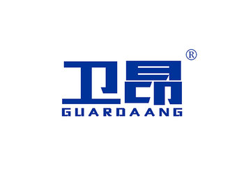 卫昂,GUARDAANG