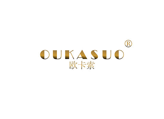 9-A1656 欧卡索 OUKASUO