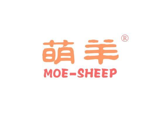 L-1185 萌羊 MOE SHEEP