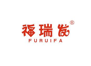 35-A452 福瑞发 FURUIFA