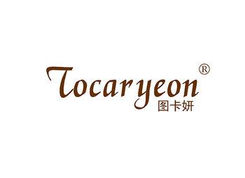 图卡妍,TOCAR YEON