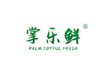 掌乐鲜,PALM JOYFUL FRESH
