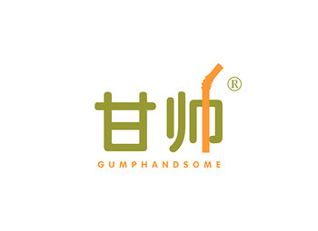 32-A584 甘帅 GUMPHANDSOME