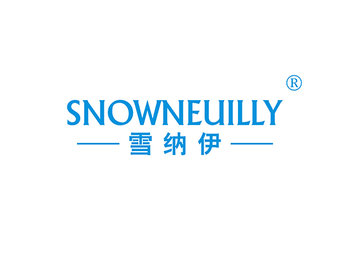 25-A5894 雪纳伊,SNOWNEUILLY