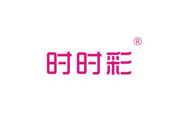 L-1219 时时彩