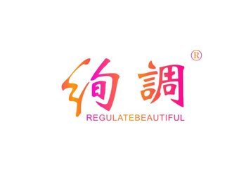 绚调,REGULATEBEAUTIFUL