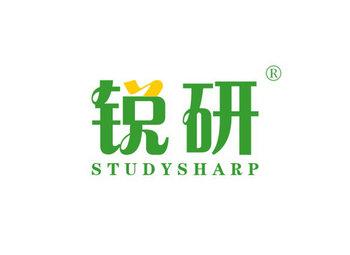 锐研,STUDYSHARP
