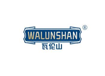 32-A595 瓦伦山 WALUNSHAN