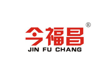 33-A1551 今福昌,JINFUCHANG