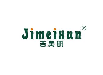吉美讯,JIMEIXUN