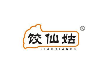 饺仙姑,JIAOXIANGU