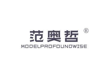 3-A2462 范奥哲 MODEL PROFOUND WISE