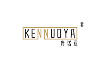 肯诺亚,KENNUOYA